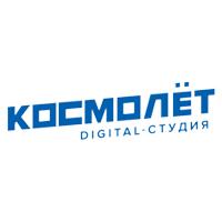 Digital-студия Космолет