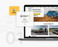 Официальный дилер Renault