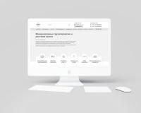 Logus – Корпоративный сайт