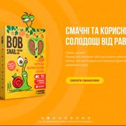 [Продукт] Bob Snail (под ключ)
