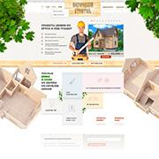 [Сайт каталог] Дома из дерева