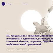 Уникальные сайты на Tilda за 10 дней