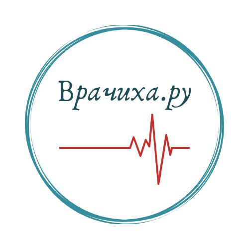Необходимо разработать логотип для медицинского портала фото f_0065bfe77f2dea25.png