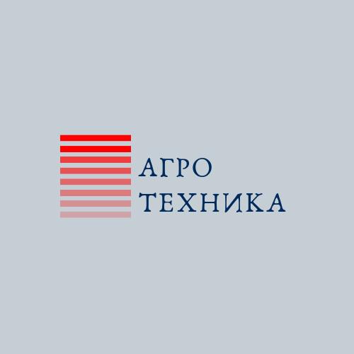 Разработка логотипа для компании Агротехника фото f_7835bfeb1acaf5e0.png