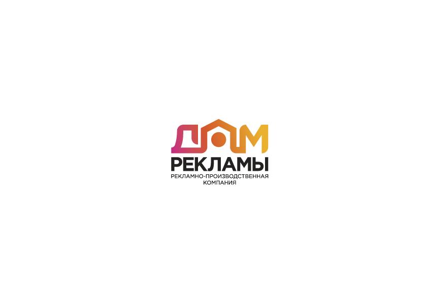 Дизайн логотипа рекламно-производственной компании фото f_4445edfa28ee536a.jpg