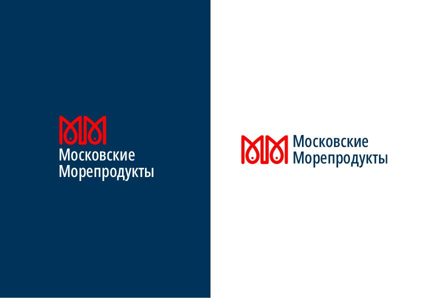 Разработать логотип.  фото f_5555ec7daa16f92b.jpg
