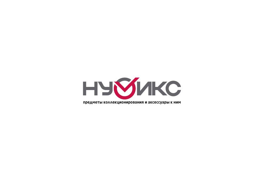 Логотип для интернет-магазина фото f_9635ecb773172ab3.jpg