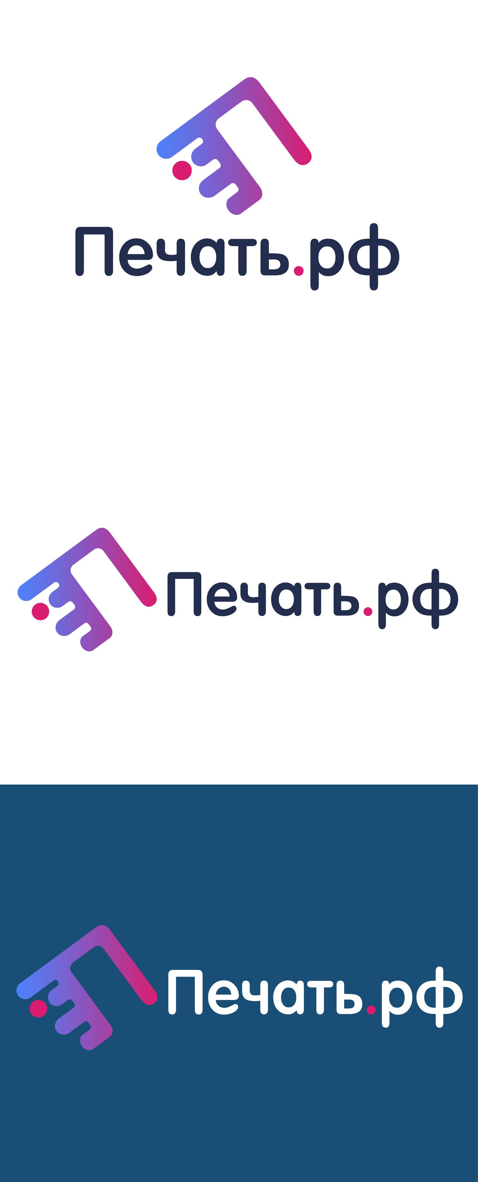Логотип для веб-сервиса интерьерной печати и оперативной пол фото f_3155d2c01148d194.jpg
