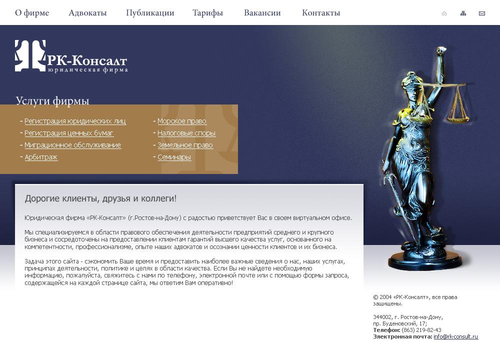 Дизайн сайта, иллюстрация