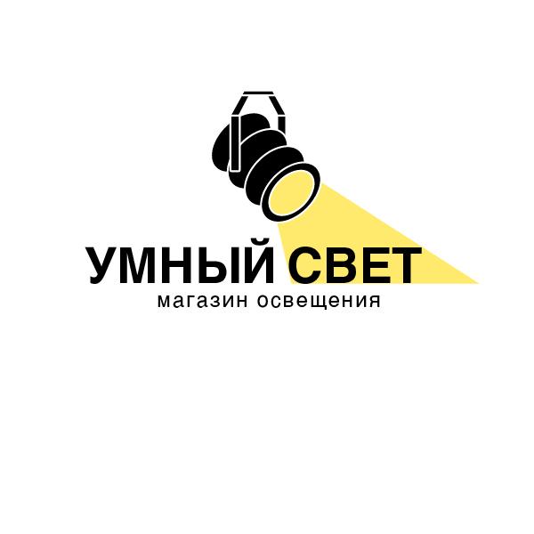 Логотип для салон-магазина освещения фото f_2445d062505aeea4.jpg
