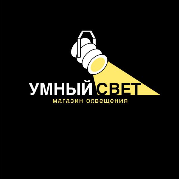 Логотип для салон-магазина освещения фото f_3355d06259706c00.jpg