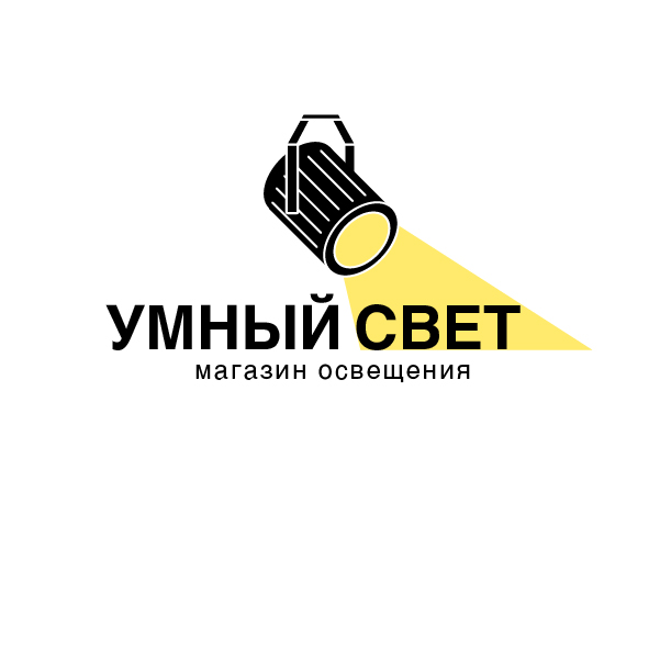 Логотип для салон-магазина освещения фото f_4725d06255f835fc.jpg