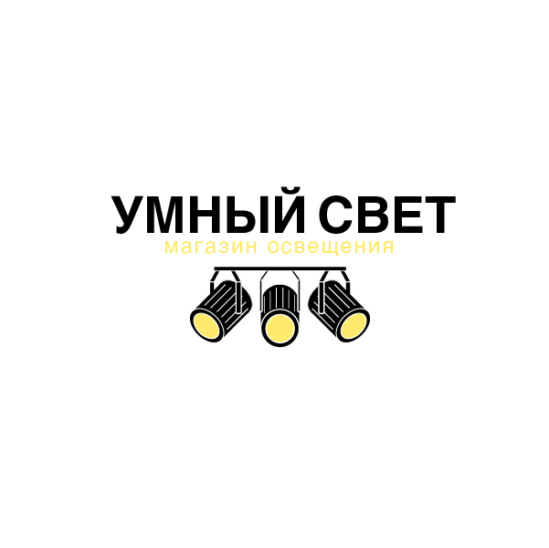 Логотип для салон-магазина освещения фото f_9665d0623630b84d.jpg