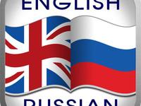 Профессиональный перевод (английский)