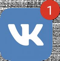 Продвижение в VK