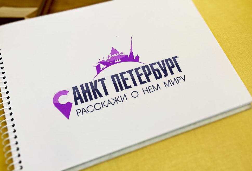 Санкт-Петербург. Туристическая организация