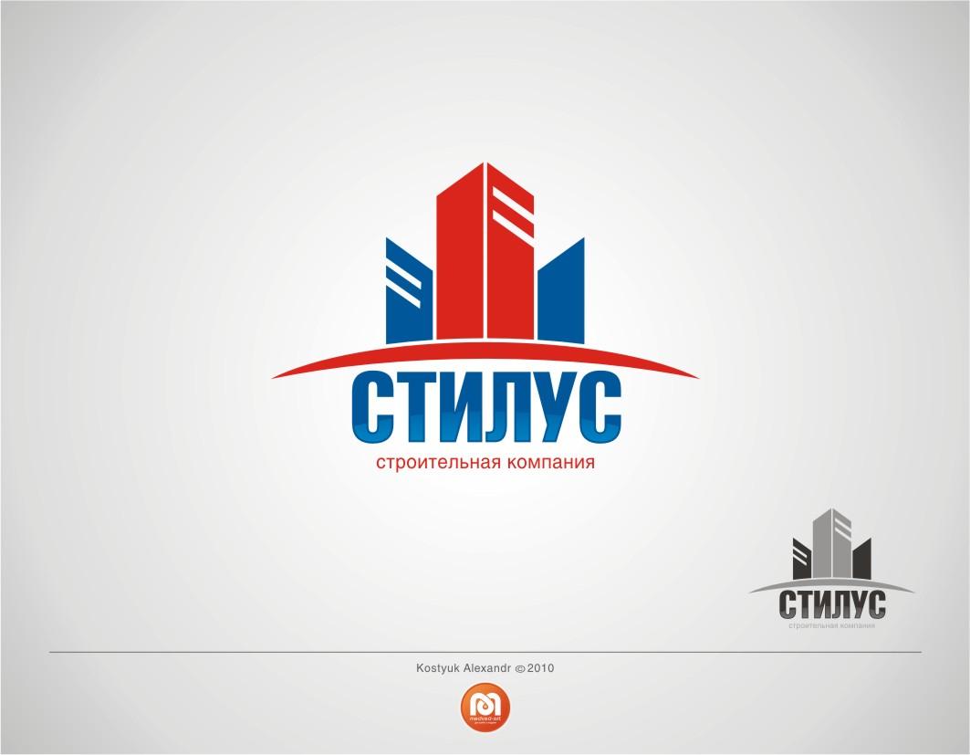 """Логотип ООО """"СТИЛУС"""" фото f_4c3df8a9d3268.jpg"""