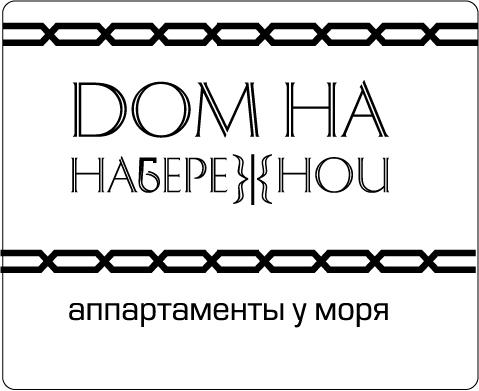 РАЗРАБОТКА логотипа для ЖИЛОГО КОМПЛЕКСА премиум В АНАПЕ.  фото f_1705de7c3d403470.jpg
