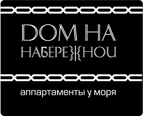 РАЗРАБОТКА логотипа для ЖИЛОГО КОМПЛЕКСА премиум В АНАПЕ.  фото f_9715de7c3dbb2111.jpg