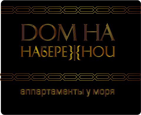 РАЗРАБОТКА логотипа для ЖИЛОГО КОМПЛЕКСА премиум В АНАПЕ.  фото f_9945de7c3e140dee.jpg