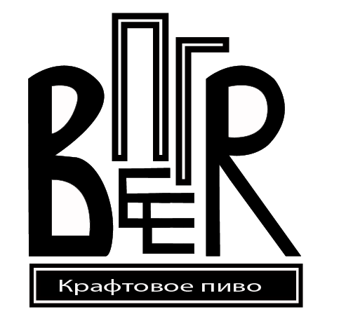 Логотип для Крафтовой Пивоварни фото f_5705cb0b0b79c2fc.png