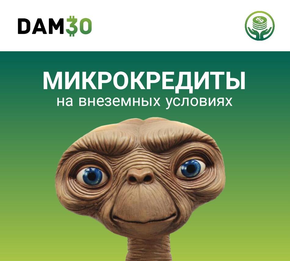Логотип для микрокредитной, микрофинансовой компании фото f_0065a2abef889f36.jpg