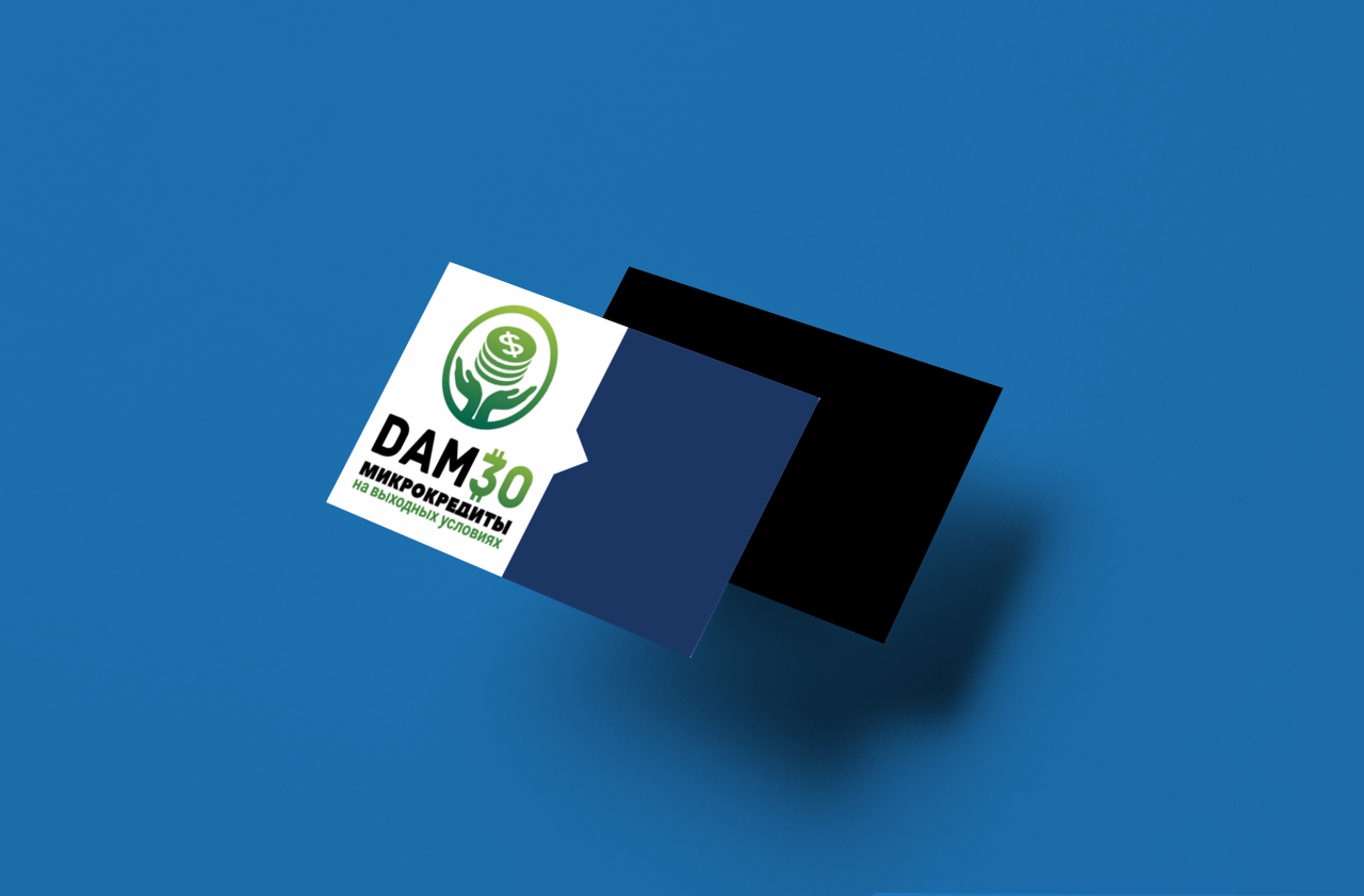 Логотип для микрокредитной, микрофинансовой компании фото f_1885a2abf4281278.png