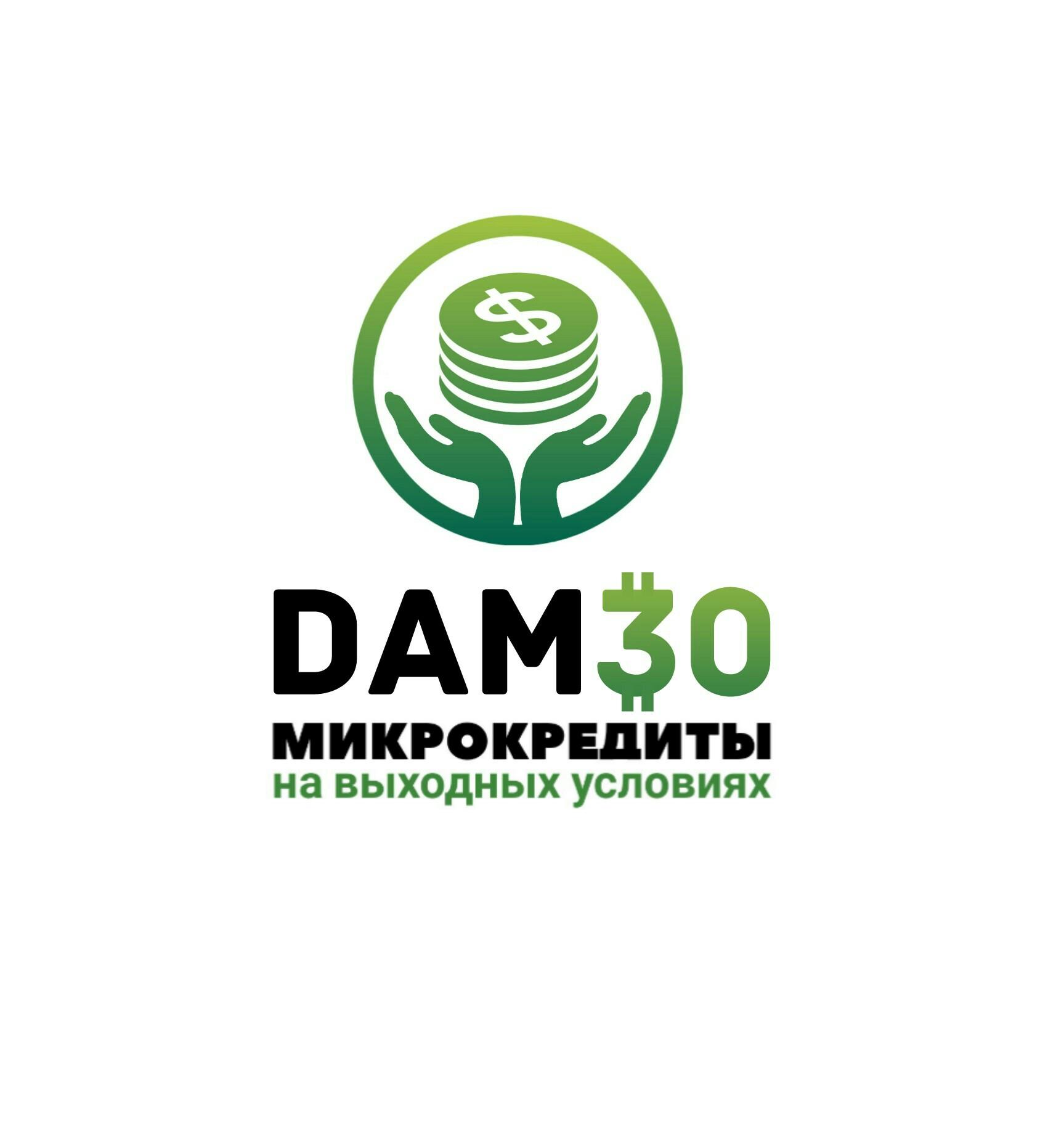 Логотип для микрокредитной, микрофинансовой компании фото f_9025a2abeeb9e218.jpg