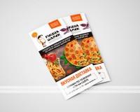 Дизайн лифлета А4. Доставка Пиццы и блюд