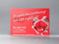 Акционная листовка для салона красоты Фамилия