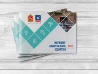 Дизайн-концепт презентации для администрации г.о. Королёв