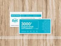 Подарочный сертификат с конвертом для салона красоты