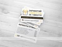 Дизайн карточек-отзывов