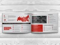 Дизайн презентации для СпецМонолитСтрой
