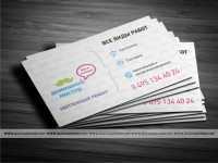 Личная визитка для мастера по ремонту