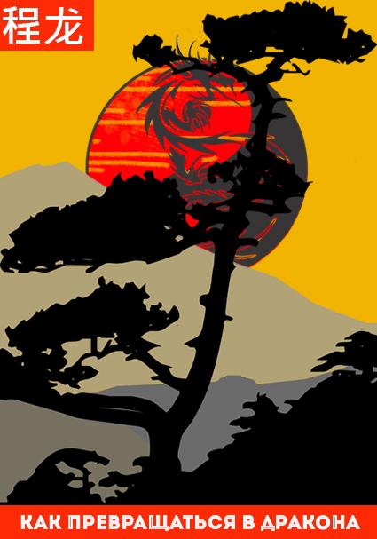 Обложка для книги фото f_3075f404d4fbe000.jpg