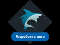 Разработка Лого