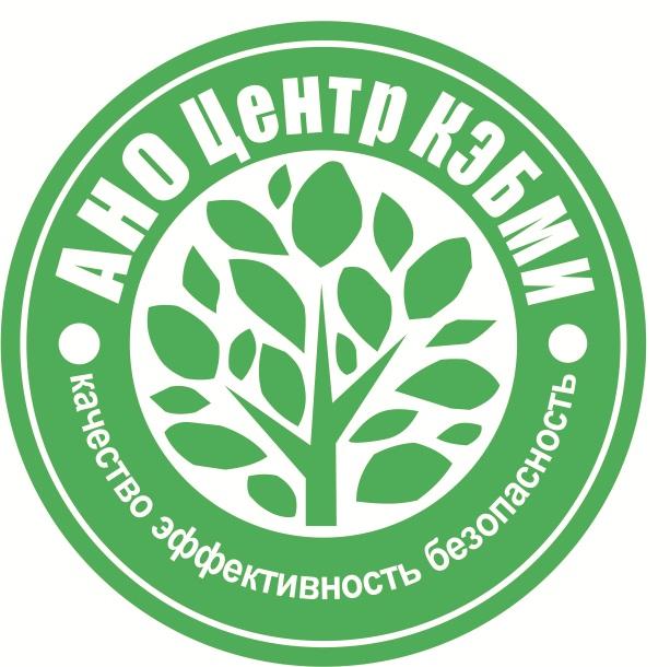 Редизайн логотипа АНО Центр КЭБМИ - BREVIS фото f_2385b28f6ab28837.jpg