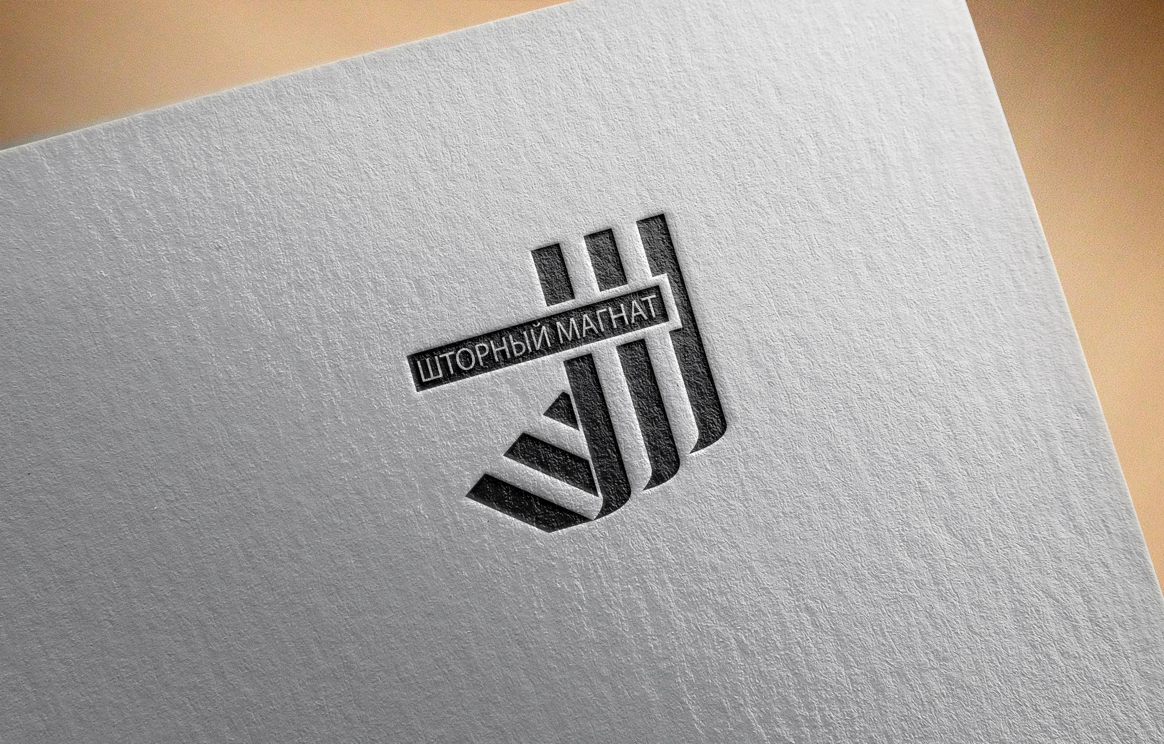 Логотип и фирменный стиль для магазина тканей. фото f_8735cdca7ed4d600.jpg