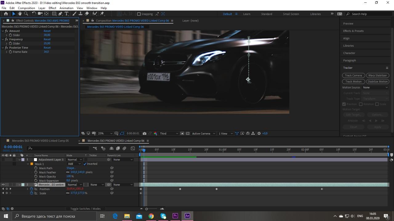 Промо ролик автомобиля Mercedes E63 Amg