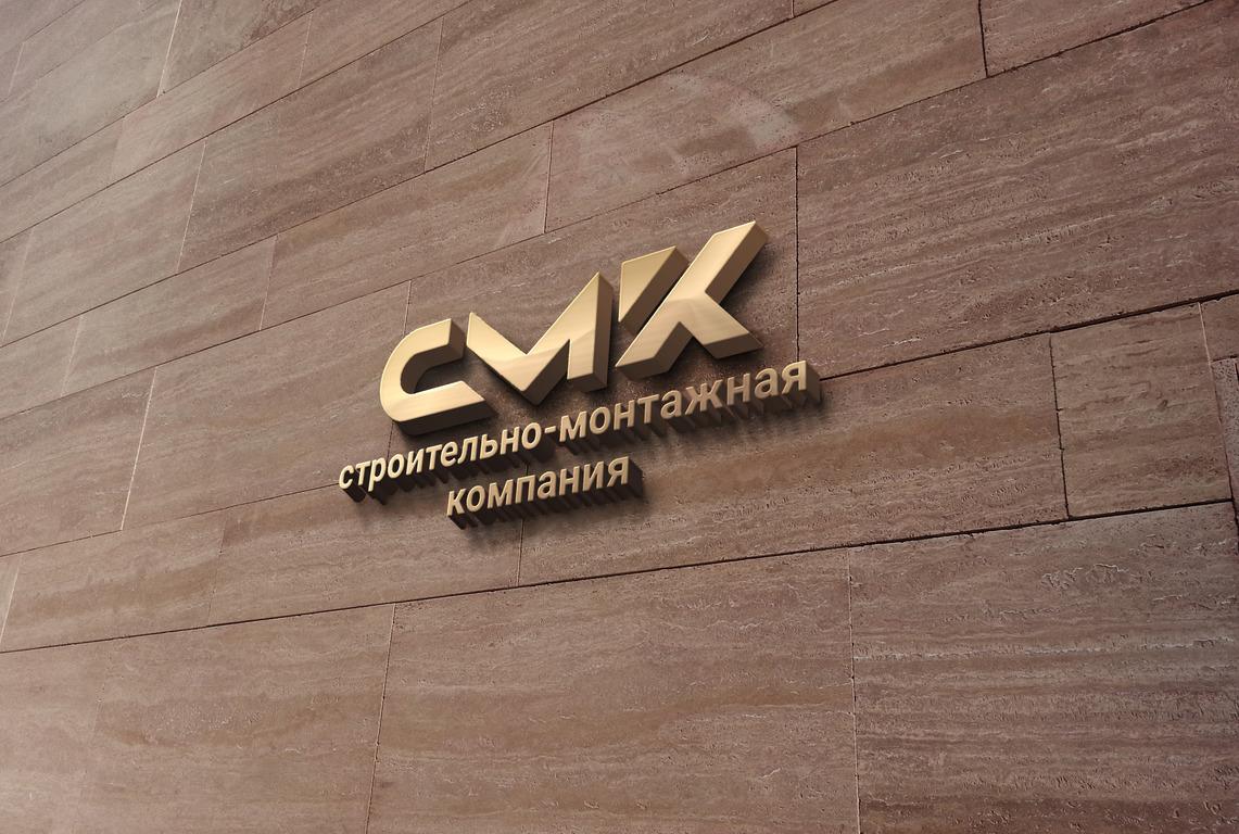 Разработка логотипа компании фото f_0565ddbd5c49e29a.jpg