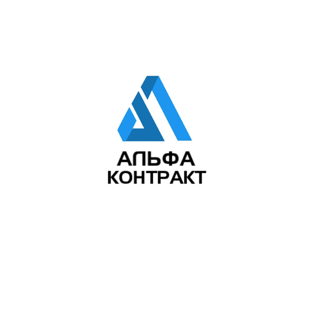 Дизайнер для разработки логотипа компании фото f_0755bf9395bb8d09.jpg