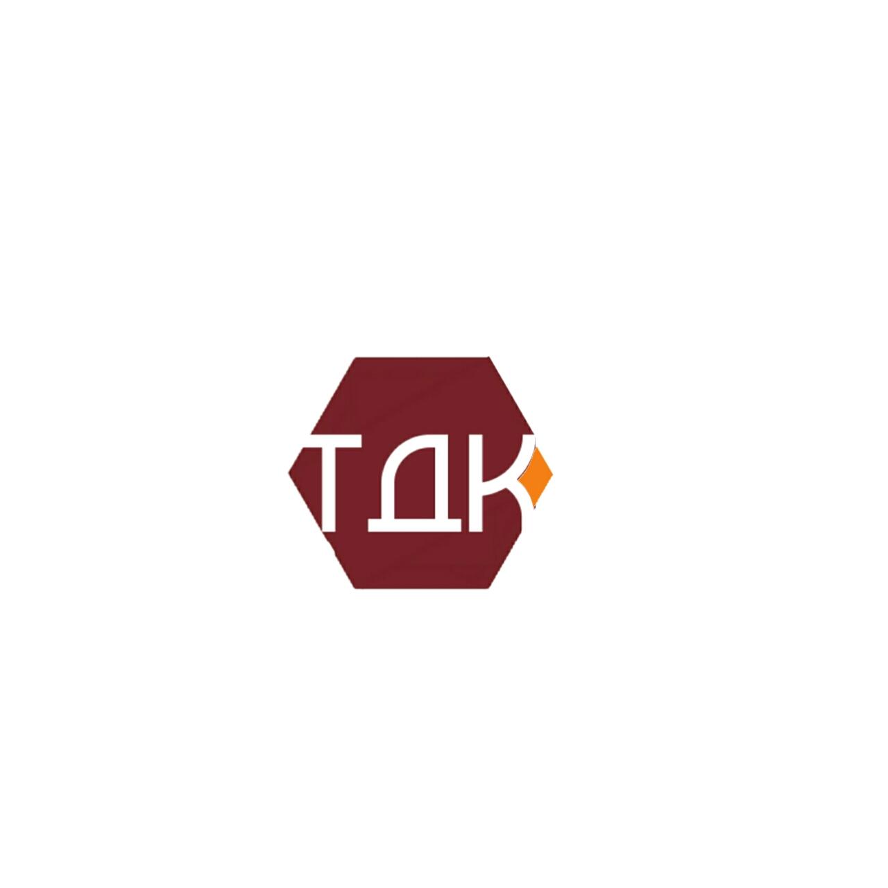Логотип для камнедобывающей компании фото f_1125b991af756855.jpg