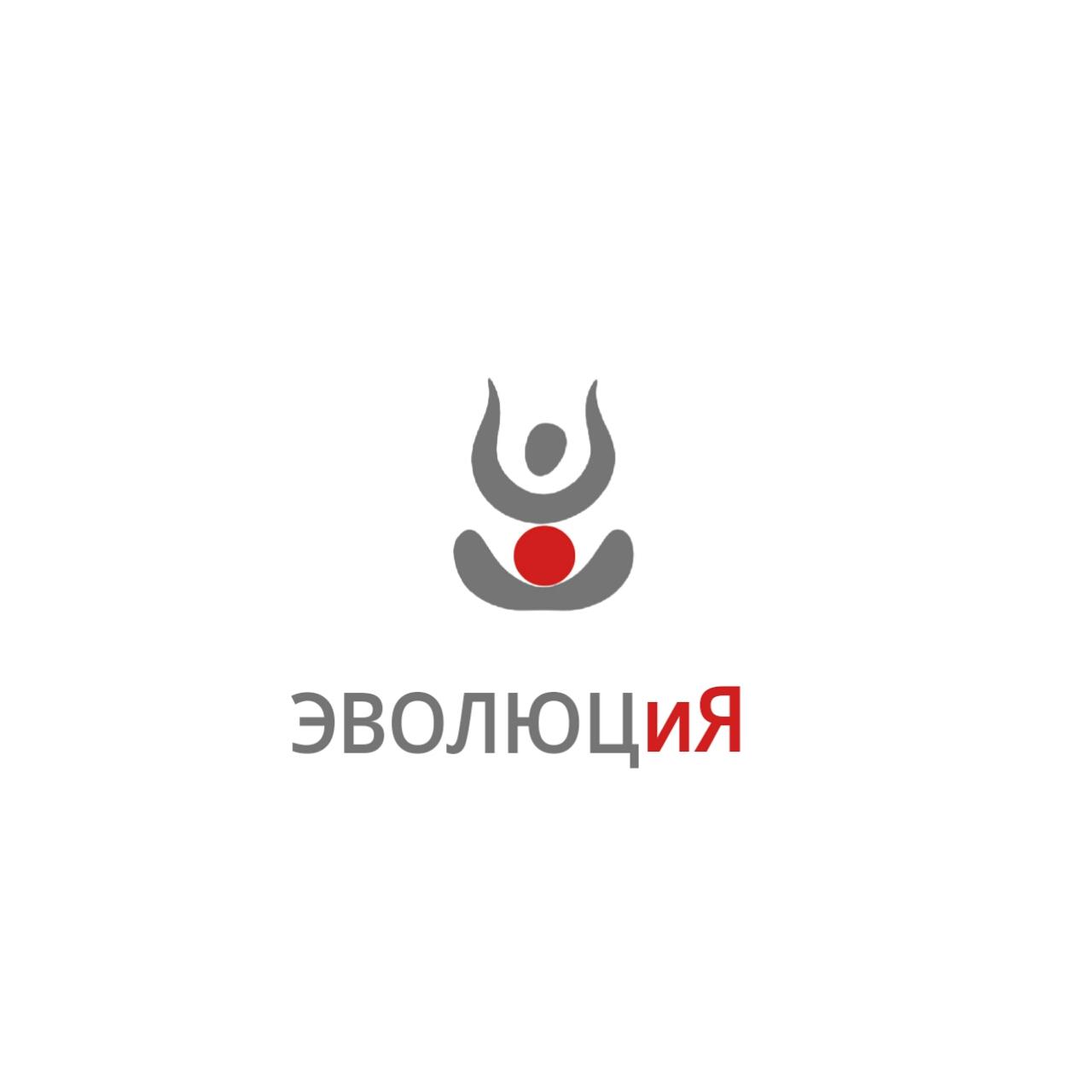 Разработать логотип для Онлайн-школы и сообщества фото f_1125bc40e4336941.jpg