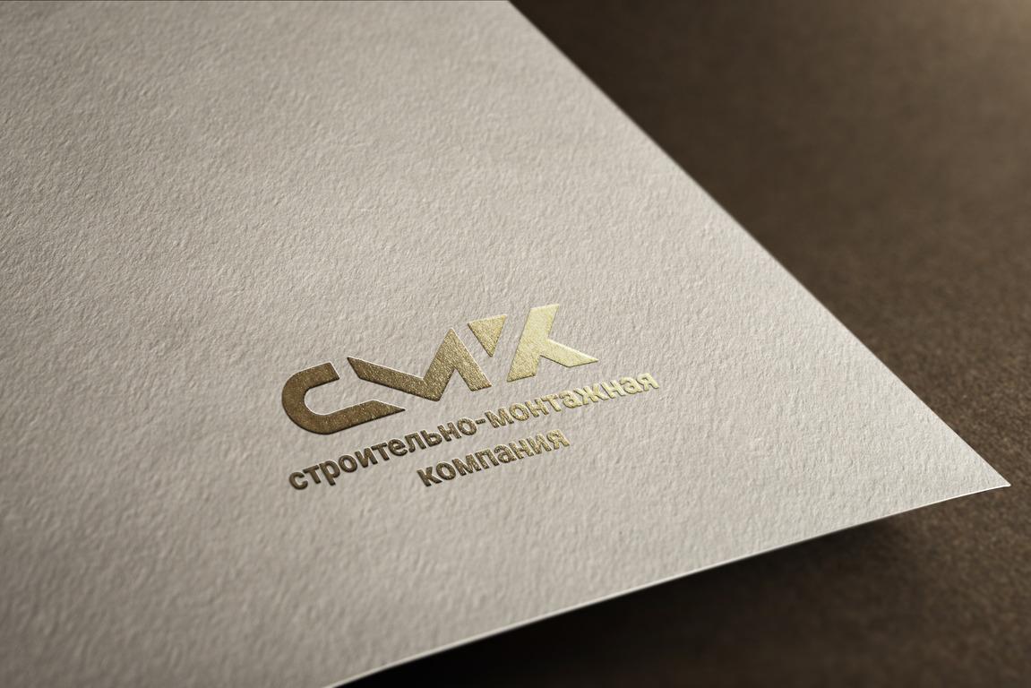 Разработка логотипа компании фото f_1425ddbd5ada3727.jpg