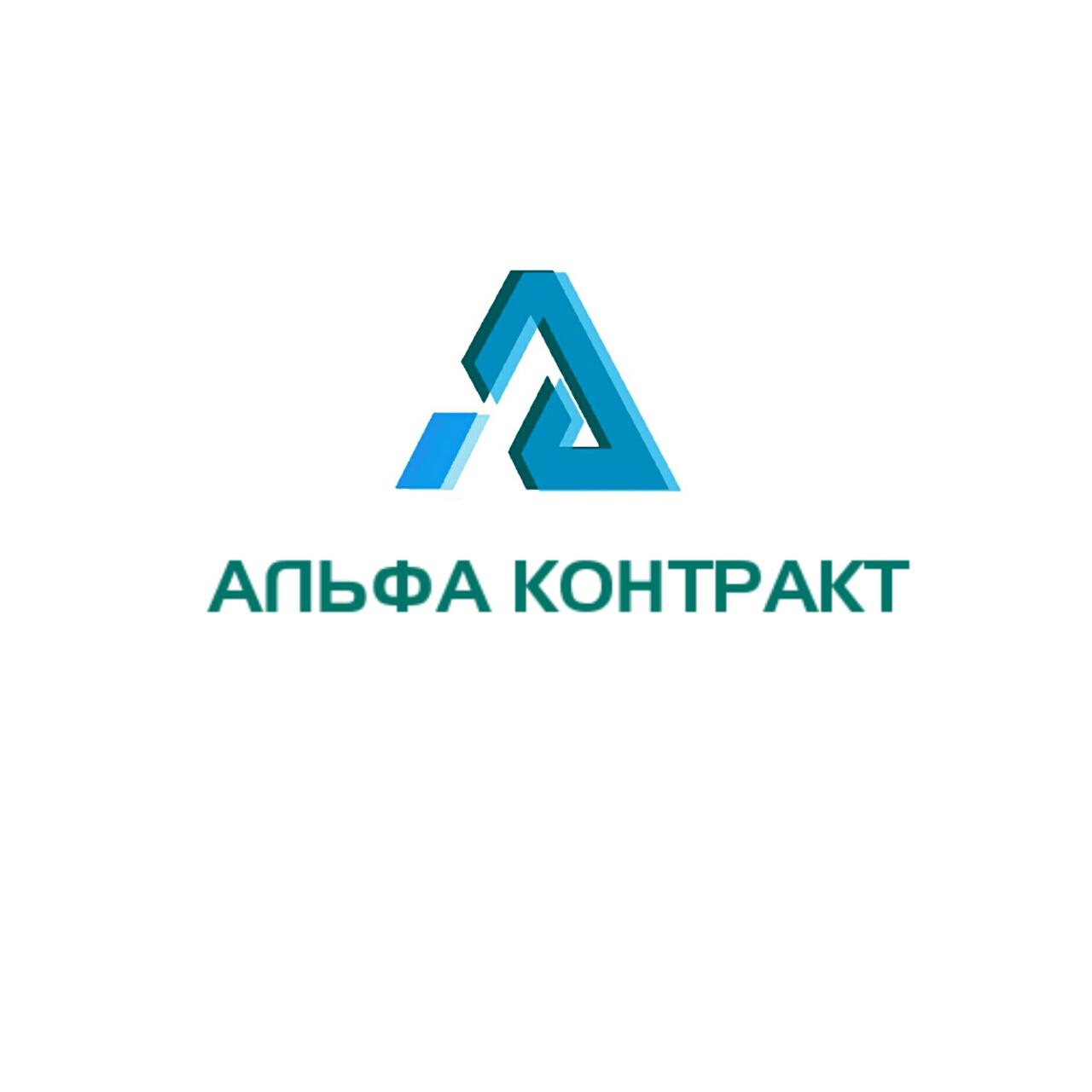 Дизайнер для разработки логотипа компании фото f_1495bf93c627d6cd.jpg