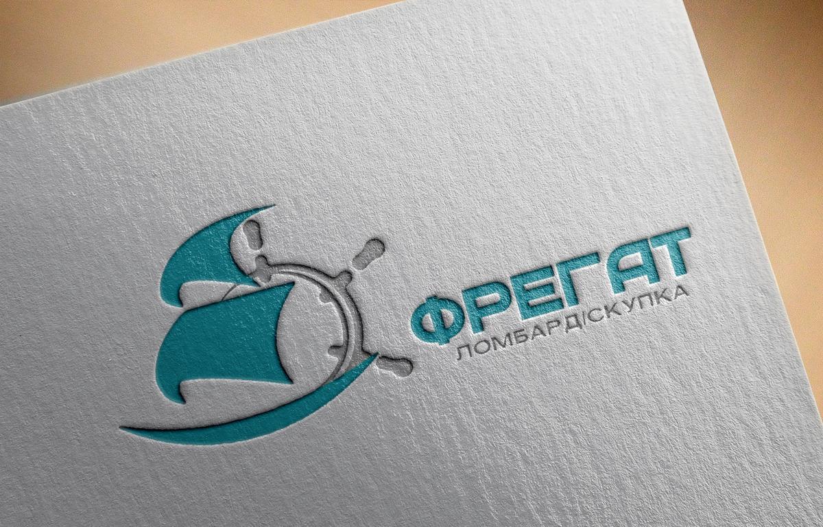 """Логотип, фирменный стиль Ломбард """"Фрегат"""" фото f_1555bc05bfc1d8ee.jpg"""