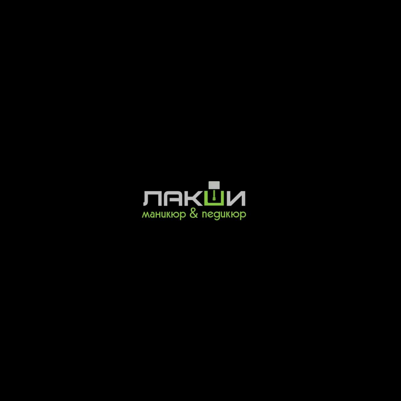 Разработка логотипа фирменного стиля фото f_1845c58274931206.jpg