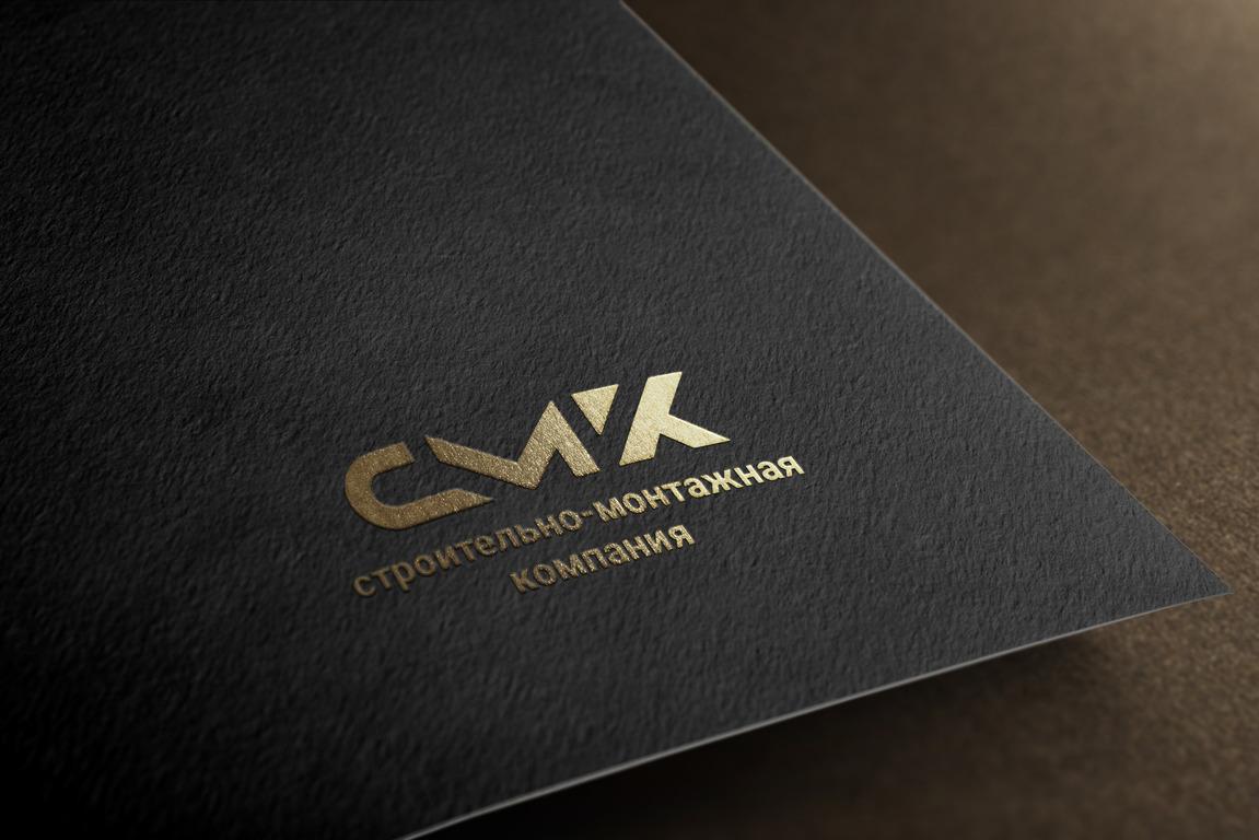 Разработка логотипа компании фото f_2035ddbd5b95cf46.jpg