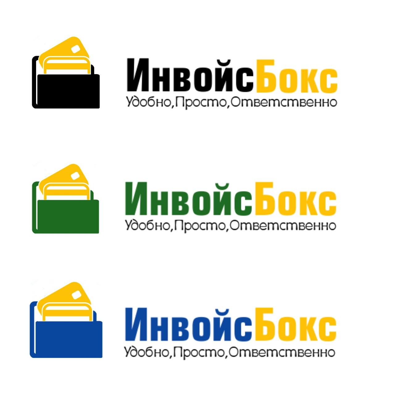 Разработка фирменного стиля компании фото f_2195bfbf32db8ba4.jpg